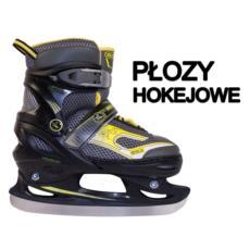 Regulowane łyżwy hokejowe Nils Extreme